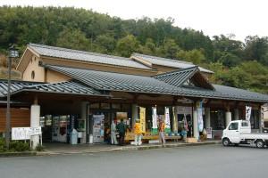 mitinoeki-s